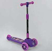 Детский трехколесный самокат Best Scooter 63440 Фиолетовый, фото 1