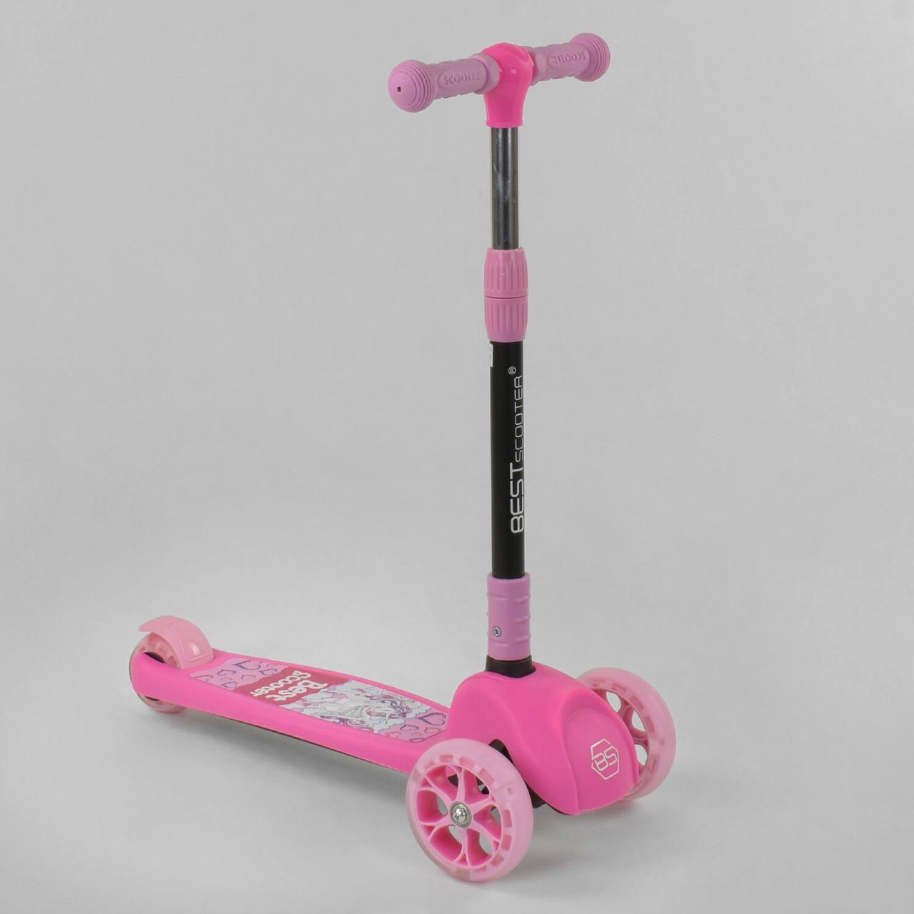Детский трехколесный самокат Best Scooter 47787 Розовый