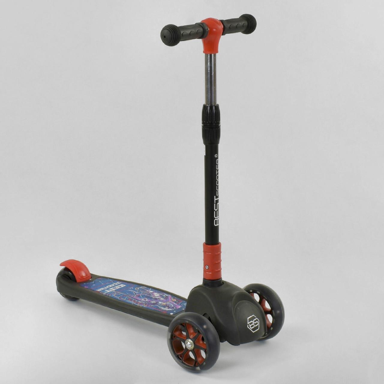 Детский трехколесный самокат Best Scooter 20157 Черный