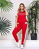 Летний спортивный костюм женский (3 цвета) PY/-1024 - Красный