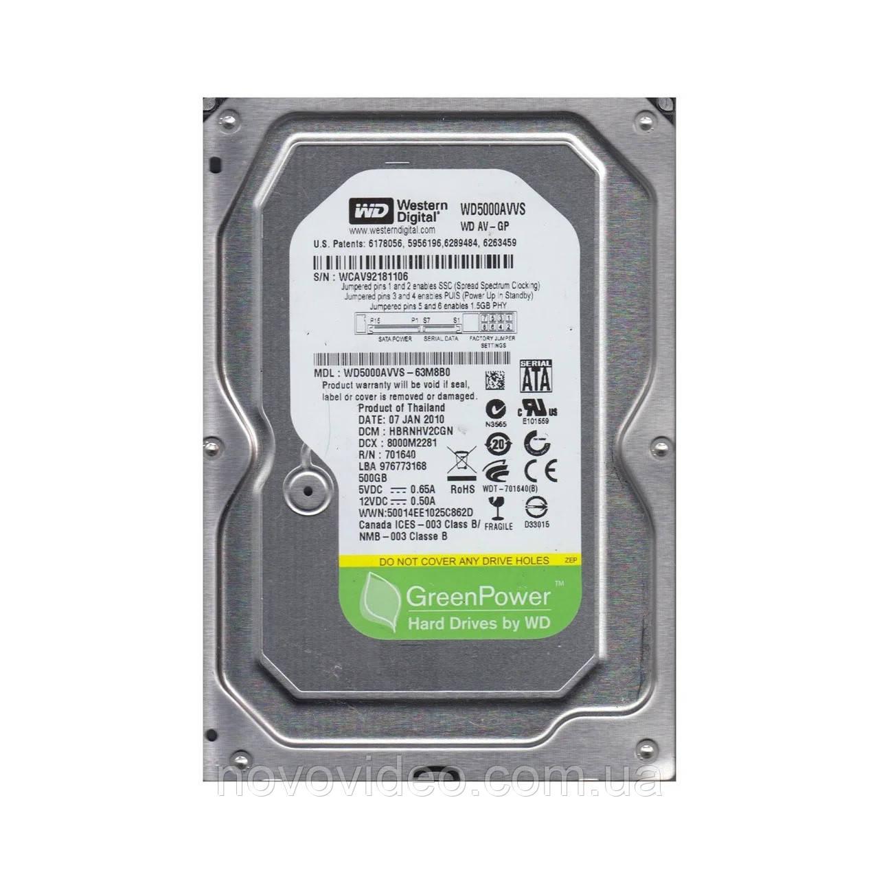 HDD жесткий диск для видеонаблюдения на 500 Гб WD Sata 3,5