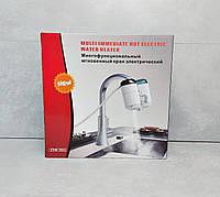 Проточный водонагреватель насадка-фильтр на кран ZSW-D01