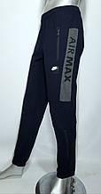 Спортивные штаны Nike Air Max из трикотажа двухнитка реплика