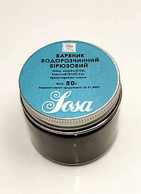Краситель водорастворимый Бирюзовый 40 г, SOSA