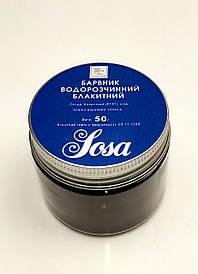 Краситель водорастворимый Голубой 50 г, SOSA