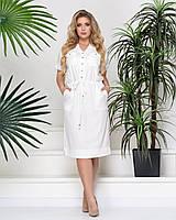 Платье миди с кулиской стильное женское летнее Polly разные цвета 50, 52