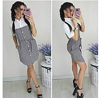 Сукня жіноча двоколірна (ПОШТУЧНО)
