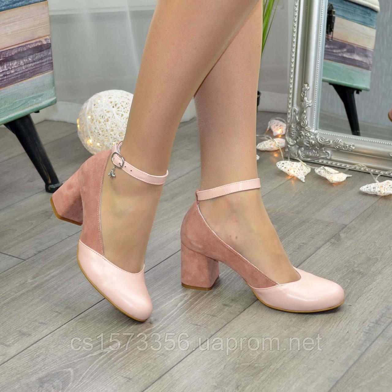 Туфли женские на каблуке, натуральная кожа и замша цвета пудра