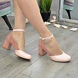 Туфли женские на каблуке, натуральная кожа и замша цвета пудра, фото 3