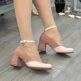 Туфли женские на каблуке, натуральная кожа и замша цвета пудра, фото 6
