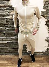 Спортивный костюм deuce бежевый, фото 2