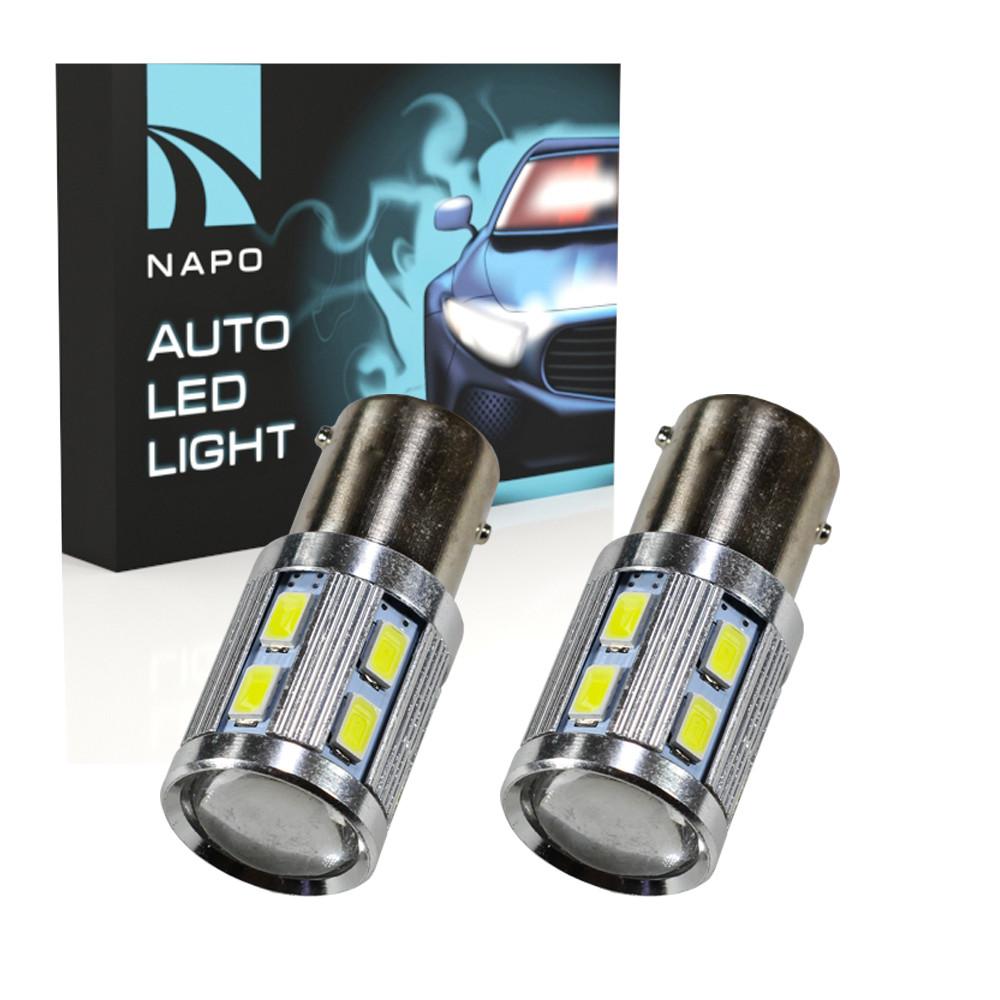 Лампа светодиодная NAPO LED 1157-6530-12SMD+5W P21/5W BA15D цвет свечения белый 2 шт