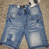 Джинсові шорти для хлопчиків S&D 4-14 років, фото 1