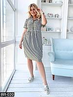 Женское летнее стильное платье в полоску Большого размера 2 цвета, фото 1