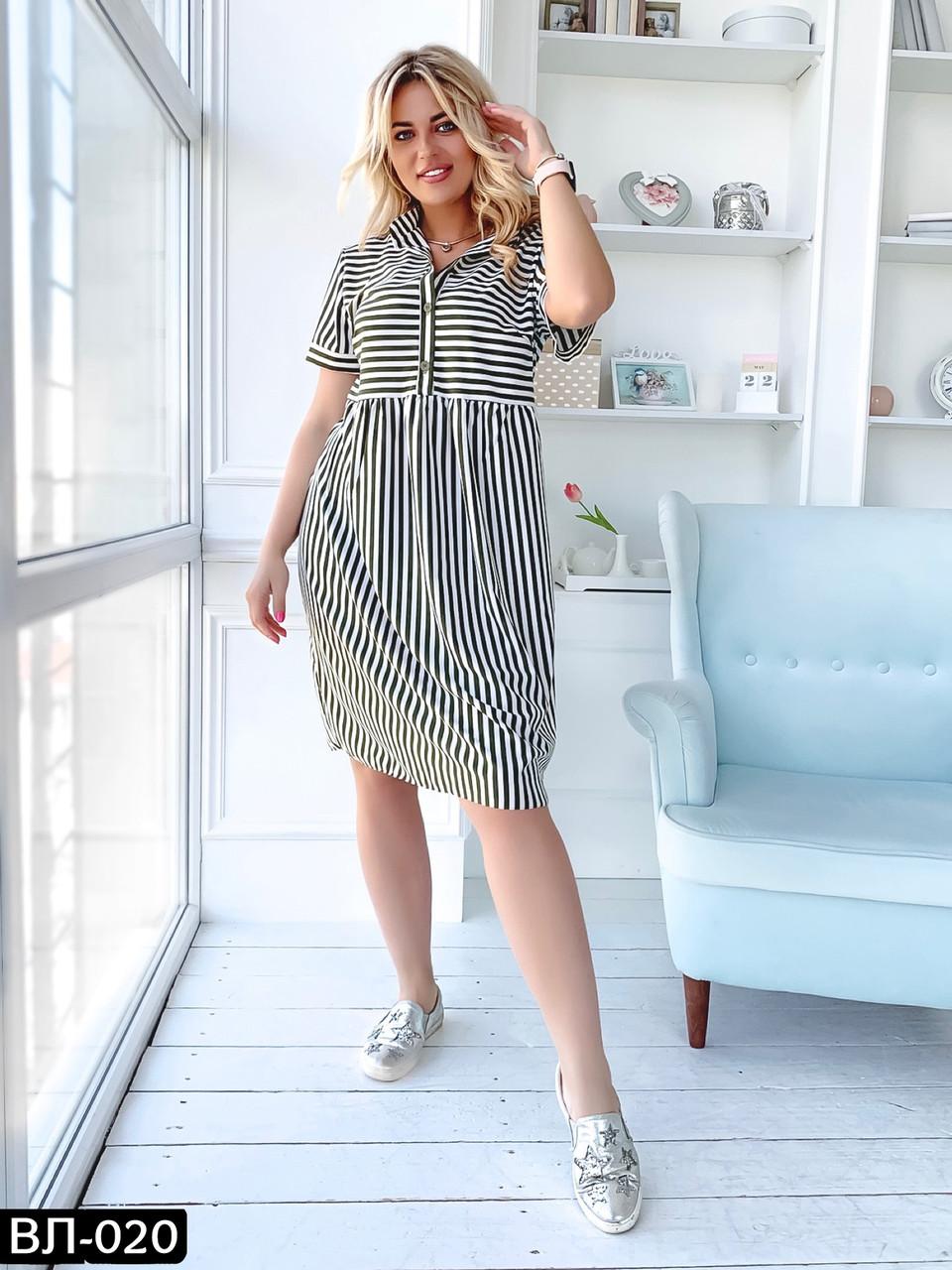 Женское летнее стильное платье в полоску Большого размера 2 цвета