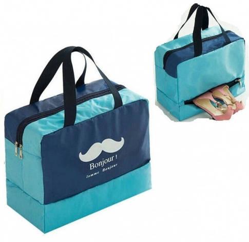 Дорожная сумка с отделением для обуви Bonjour Blue, фото 2