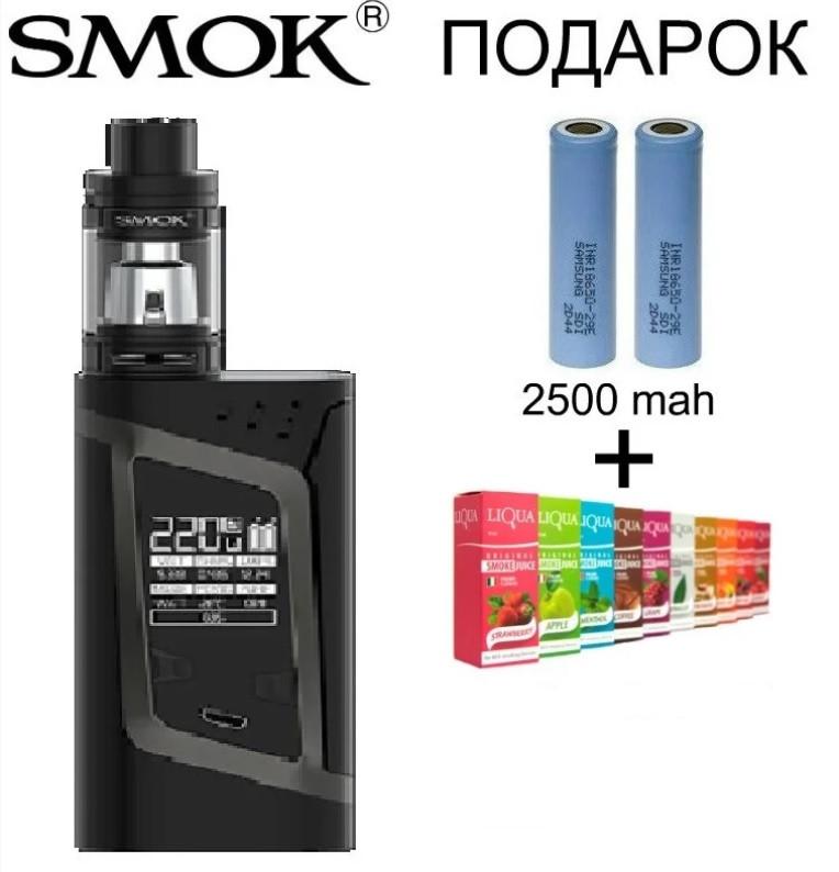 Электронная сигарета SMOK Alien Kit 220W. Вейп SMOK Alien Kit 220W.Бокс мод Элиэн Кит 220 Вт черного цвета.