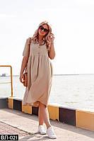 Женское летнее платье большого размера Разные цвета, фото 1
