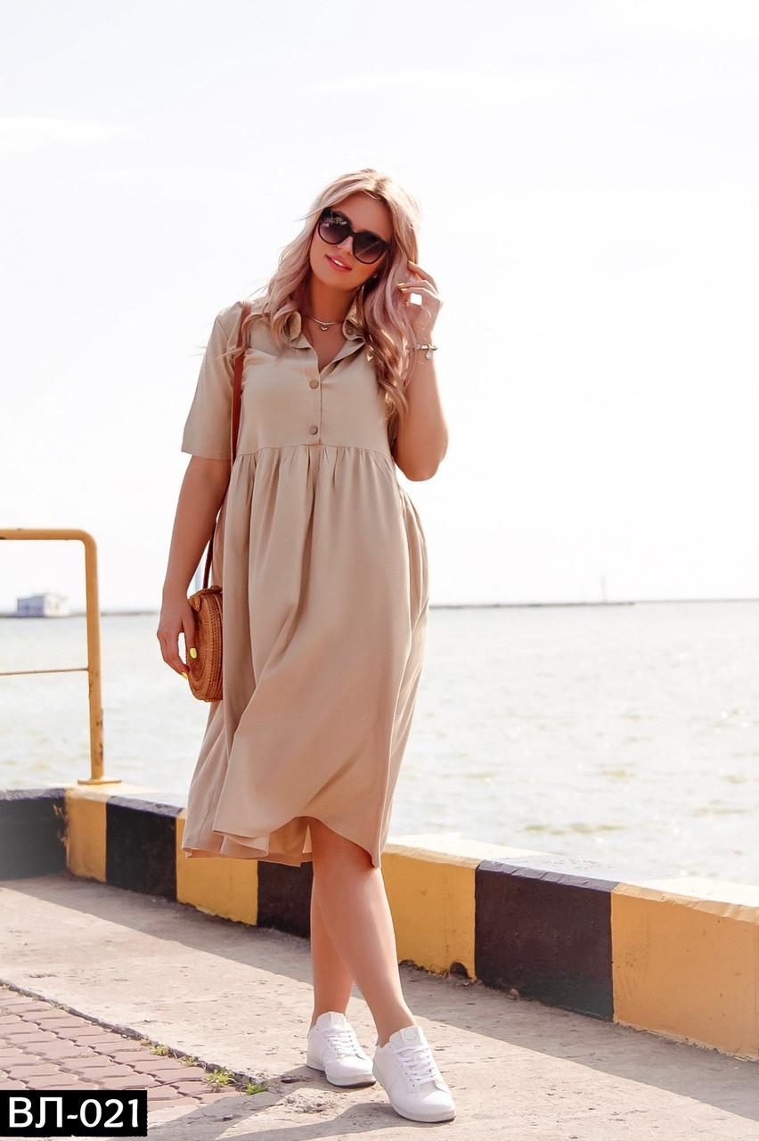 Женское летнее платье большого размера Разные цвета