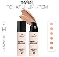 Тональный крем Matte Effect Malva PM-4504