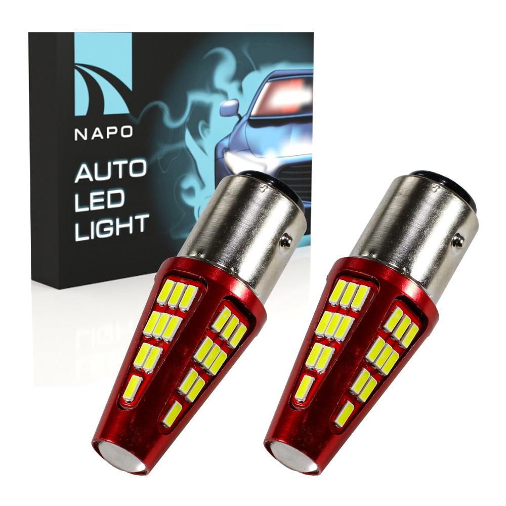 Лампа светодиодная NAPO LED 1157-4014-48SMD P21/5W BA15D цвет свечения белый 2 шт