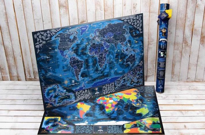 Морская Скретч карта My Maps edition на Английском в тубусе + постер с флагами, фото 2