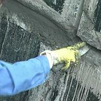 Гидроизоляция и ремонт бетона