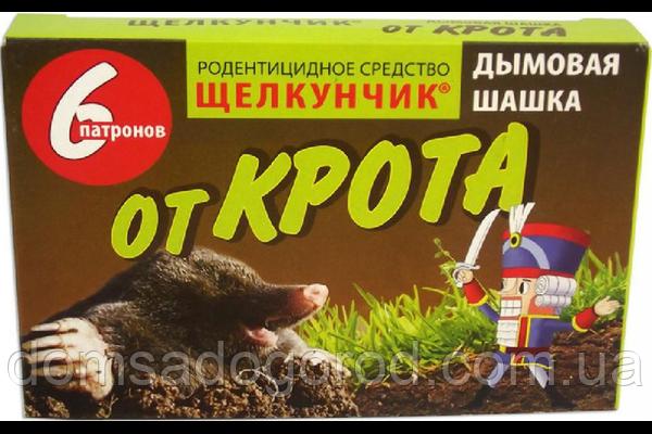 ДЫМОВАЯ ШАШКА ЩЕЛКУНЧИК (6 ПАТРОНОВ) шашки ОТ КРОТОВ