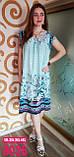 Штапельное платье,8038, фото 2