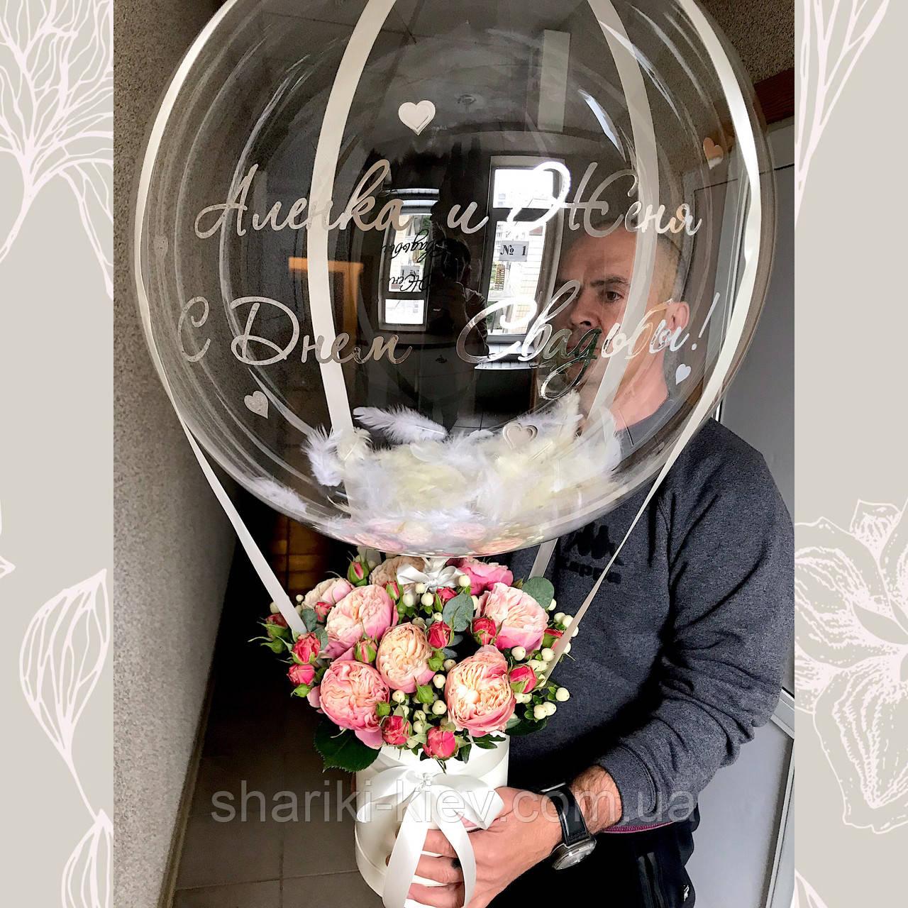 Букет в коробочке с цветами и Шар Баблс с индивидуальной надписью и перьями Пионовидные Розы