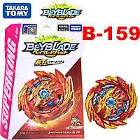 Бейблейд Такара Супер Гиперион Beyblade Super Hyperion Takara Tomy B 159 В