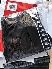 Штаны Kappa черные с белым лампасом, фото 3