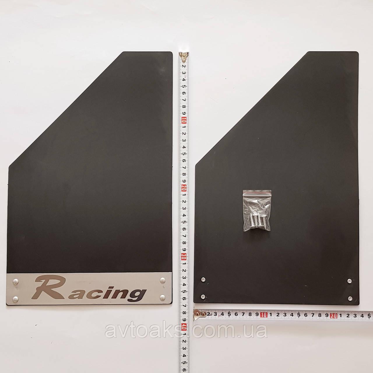 Брызговик тюнинговый, пластиковый, RACING, 370х240 мм. с пластиной