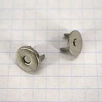 Кнопка магнит 10 мм на усиках никель для сумок a4250 (30 шт.)
