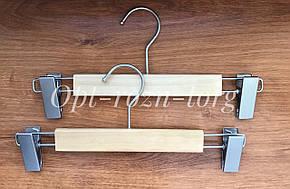 Тремпель вешалка  с прищепками светлая деревянная