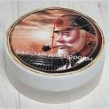 Бальзам для бороды ручной работы №2, фото 3