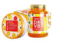 Набор косметики для ухода за лицом FarmStay Dr-V8 Vitamin с витаминным комплексом.
