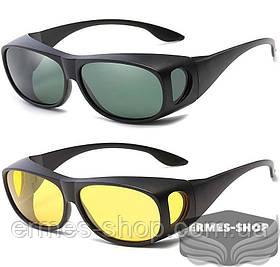 Антиблікові окуляри для водіїв HD Vision Wrap Arounds | 2шт. | Окуляри антифари | Водійські окуляри