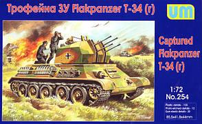 Трофейная ЗУ Flakpanzer T-34r. Сборная модель в масштабе 1/72. UM 254