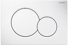 115.770.11.5 Sigma01 Клавіша змиву, колір білий
