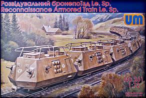 Разведывательный бронепоезд Le. Sp. Модель-копия в масштабе 1/72. UM 261