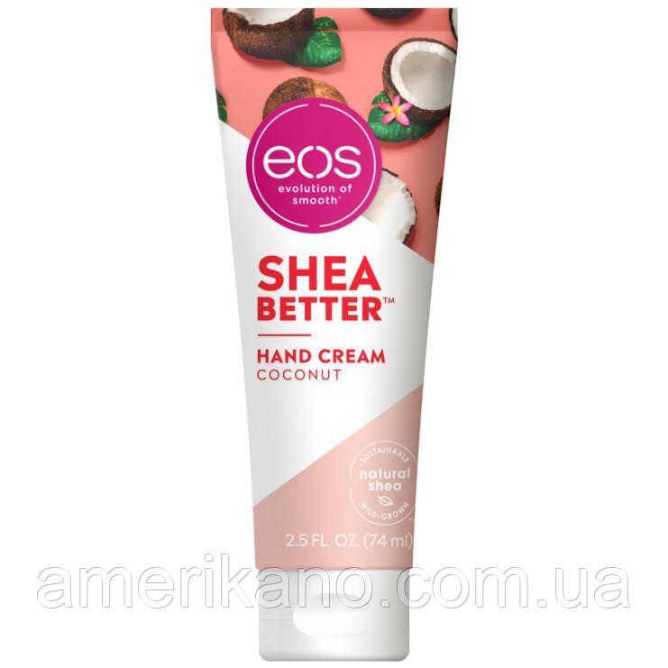 "Крем для рук EOS Shea Butter ""coconut hand cream"" кокосовий 74 мл США."