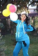"""Костюм для беременных """"Голубой с кружевом"""""""