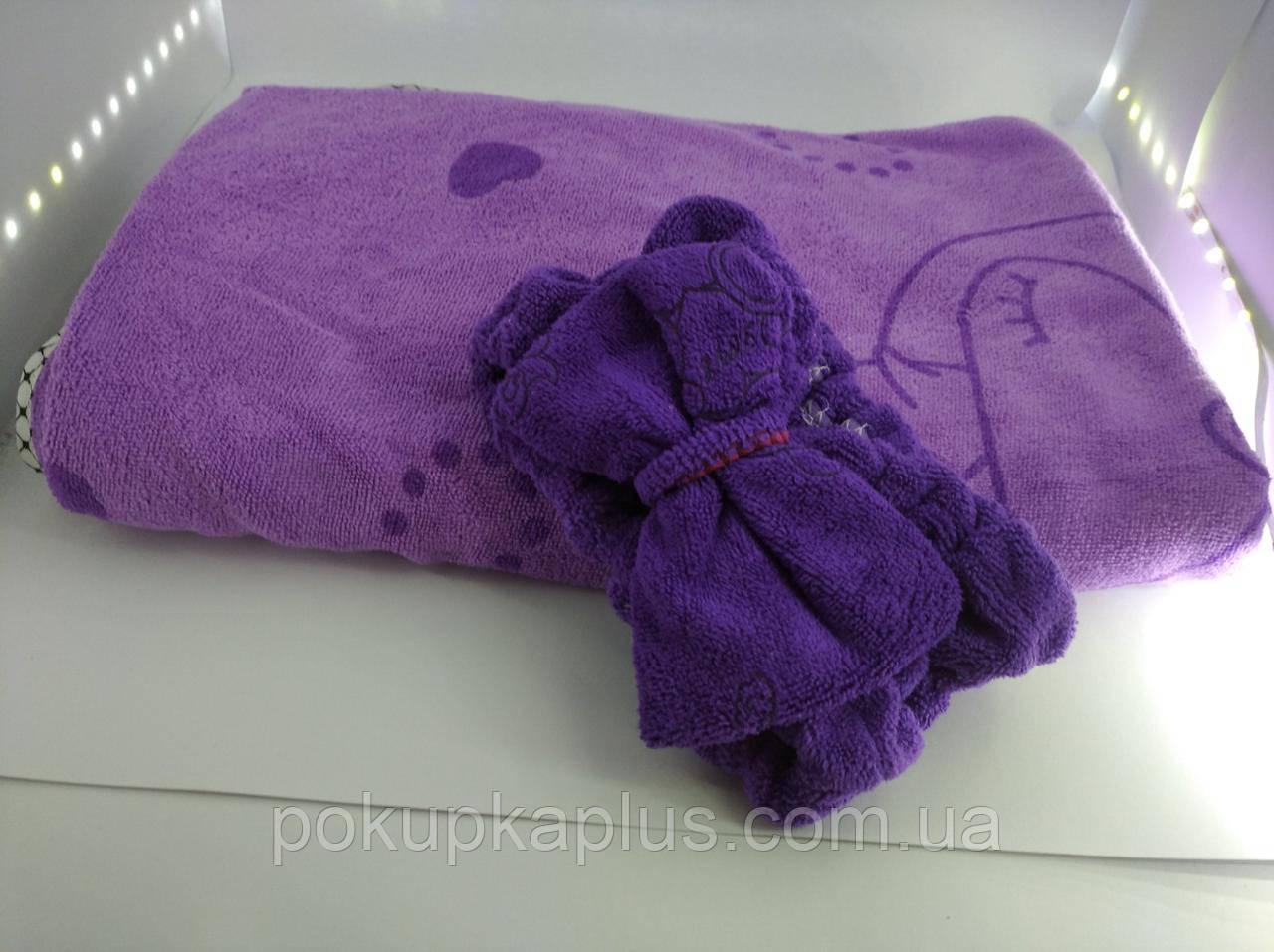 Женское полотенце халат + повязка микрофибра (034453) Фиолет