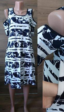 Платье вискоза с красивыми вырезами на плечах, фото 2
