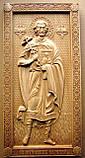 Икона Святого Евгения Мелитинского, фото 2