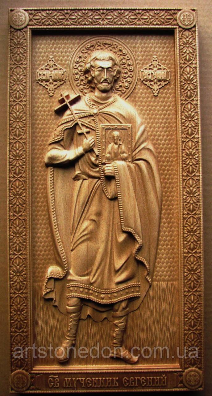 Икона Святого Евгения Мелитинского