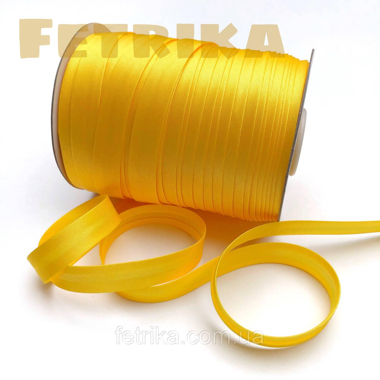 Косая-бейка атласная желтая, 15 мм