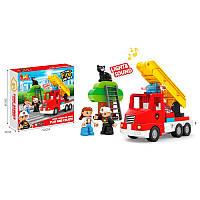 Конструктор для малышей крупные детали Пожарныйна 20детали, пожарная машина,JDLT 5421аналог лего дупло