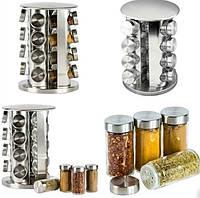 Набор стекляных баночек для специй Spice Carousel из 16 сосудов на подставке